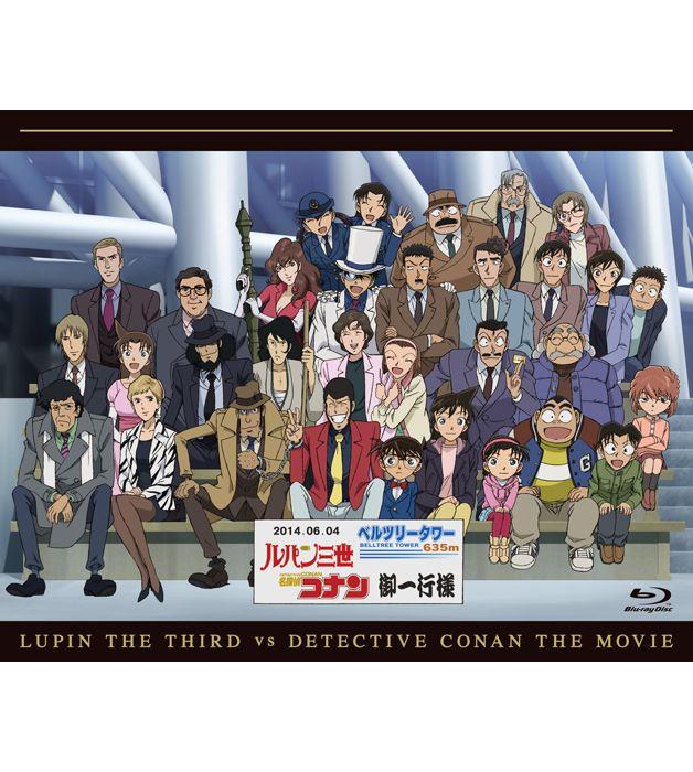 ルパン三世vs名探偵コナン THE MOVIE[VPXV-75132][Blu-ray/ブルーレイ] 製品画像