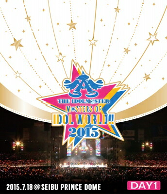 THE IDOLM@STER M@STERS OF IDOL WORLD!! 2015 Live Blu-ray Day1[LABX-8132/3][Blu-ray/ブルーレイ]