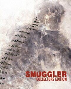 スマグラー おまえの未来を運べ コレクターズ・エディション[BIXJ-0052][Blu-ray/ブルーレイ] 製品画像