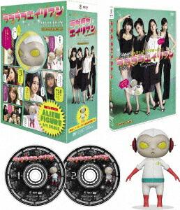 ラブラブエイリアン DVD-BOX(数量限定版)[PCBG-52981][DVD] 製品画像