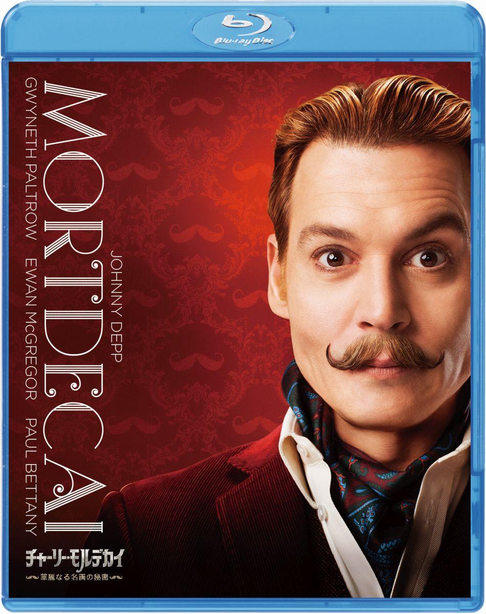 チャーリー・モルデカイ 華麗なる名画の秘密[BLQ-80570][Blu-ray/ブルーレイ] 製品画像