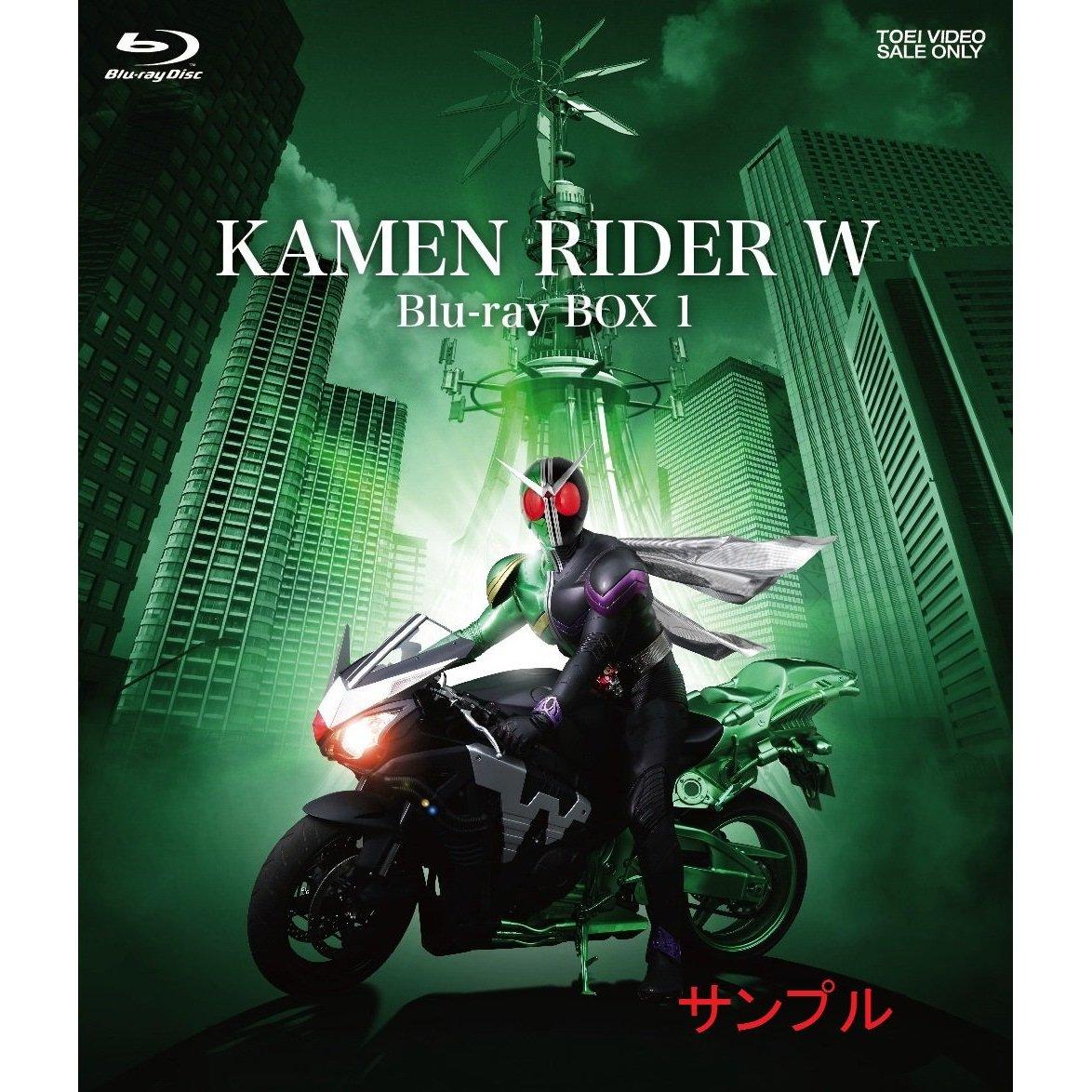 特撮 仮面ライダーW Blu-ray BOX 1[BSTD-0...