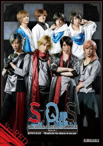 【BD】2.5次元ダンスライブ「S.Q.S(スケアステージ)」Episode1「はじまりのとき -Thanks for the chance to see you-」Ver.RED[TKPR-0144][Blu-ray/ブルーレイ]