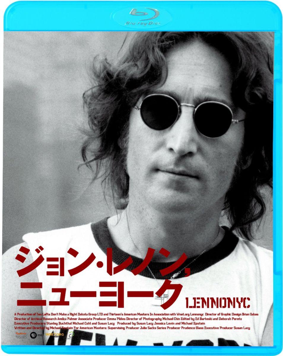 ジョン・レノン、ニューヨーク[KIXF-424][Blu-ray/ブルーレイ] 製品画像