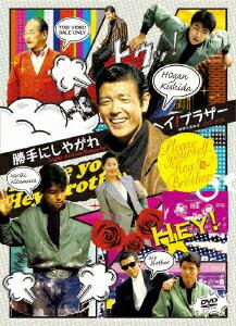 ����ɂ��₪�� �w�C!�u���U�[ DVD-BOX�y���Y����z[DSTD-02727][DVD]