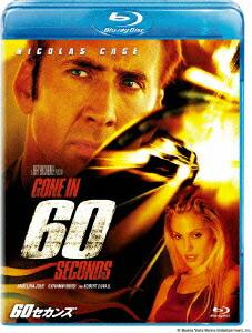 60セカンズ[VWBS-1145][Blu-ray/ブルーレイ] 製品画像