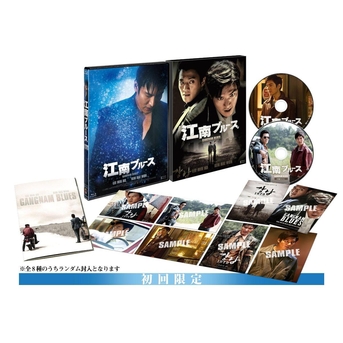 江南ブルース 豪華版 Blu-ray BOX[TCBD-0529][Blu-ray/ブルーレイ] 製品画像