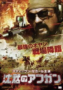 沈黙のアフガン[ALBSD-2075][DVD] 製品画像