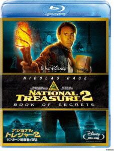 ナショナル・トレジャー2/リンカーン暗殺者の日記[VWBS-1148][Blu-ray/ブルーレイ] 製品画像