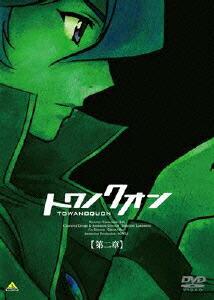 トワノクオン 第二章(初回限定版)[BCBA-4149][DVD]