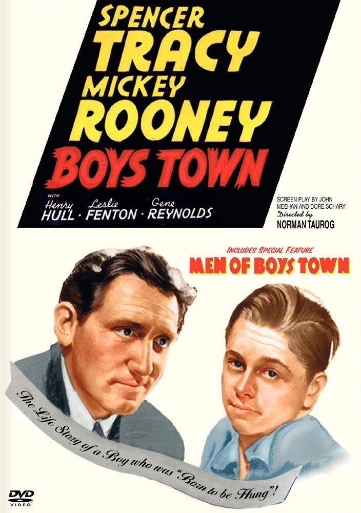 少年の町/感激の町[1000635414][DVD]