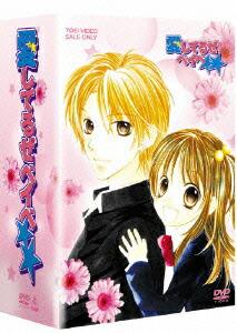 愛してるぜベイベ★★ VOL.1 スペシャル限定版[DSTD-06811][DVD] 製品画像