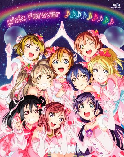 ラブライブ!μ's Final LoveLive! 〜μ'sic Forever♪♪♪♪♪♪♪♪♪〜 Blu-ray Memorial BOX[LABX-8155/60][Blu-...