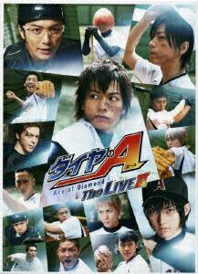 ダイヤのA The LIVE II<Blu-ray版>[PCXP-50412][Blu-ray/ブルーレイ] 製品画像