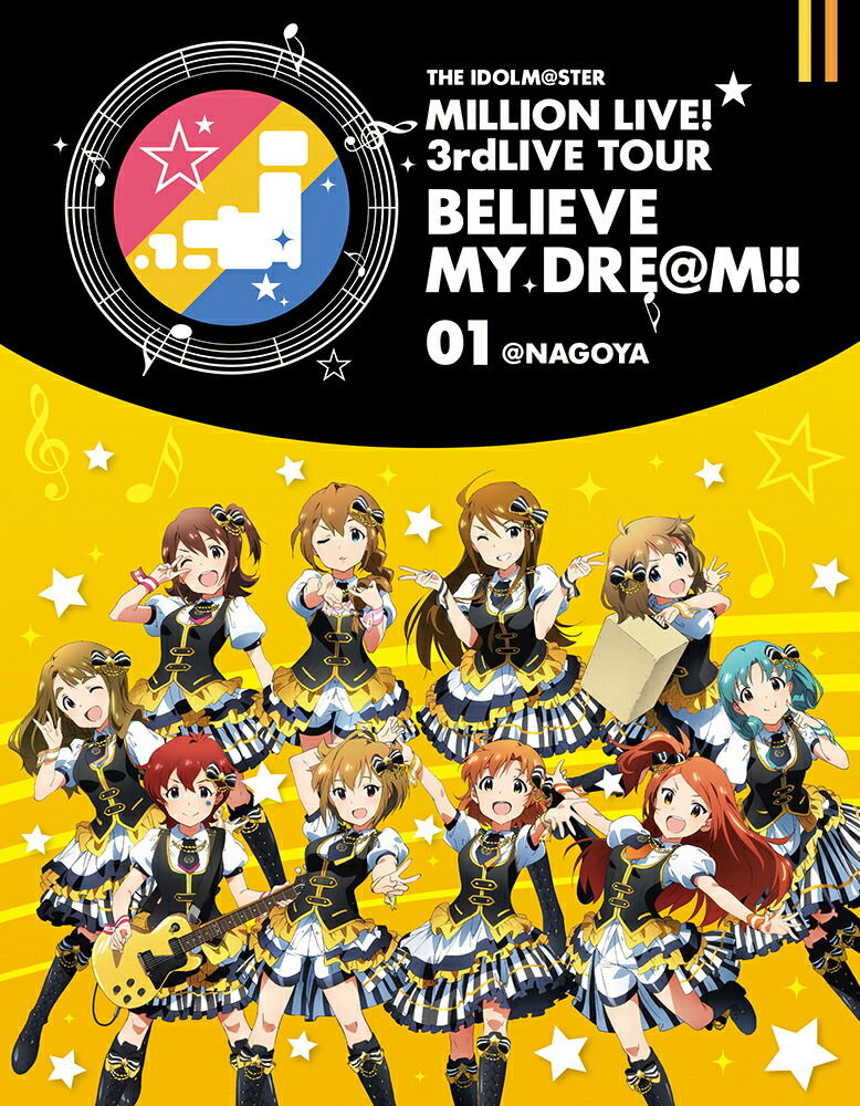 THE IDOLM@STER MILLION LIVE! 3rdLIVE TOUR BELIEVE MY DRE@M!! LIVE Blu-ray 01@NAGOYA[LABX-8169/70][Blu-ray/ブルーレイ]