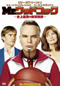 Mr.ウッドコック-史上最悪の体育教師-[DVF-170][DVD] 製品画像