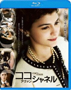 ココ・アヴァン・シャネル[CWBA-Y26265][Blu-ray/ブルーレイ] 製品画像