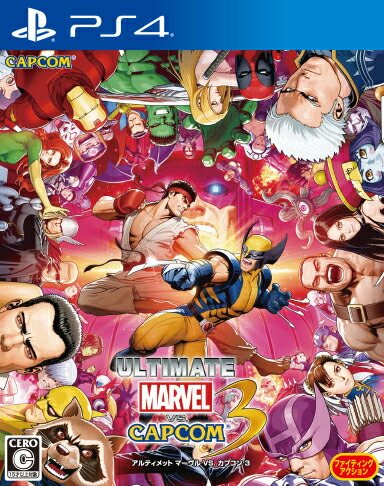 ULTIMATE MARVEL VS. CAPCOM 3 [PS4]