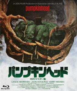 ホラー・マニアックスシリーズ 第8期 第1弾 パンプキンヘッド -HDリマスター版-[BBXF-2091][Blu-ray/ブルーレイ] 製品画像