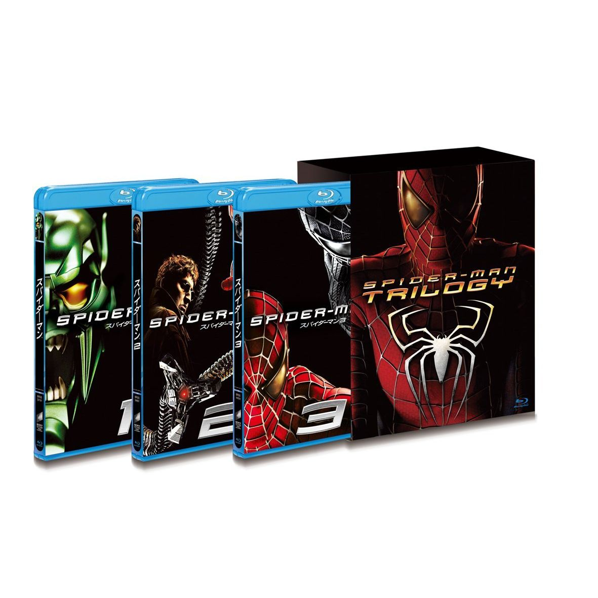 Blu-ray スパイダーマンTM トリロジーボックス[BPBH-660][Blu-ray/ブルーレイ]