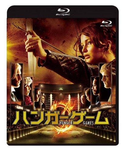 ハンガー・ゲーム Blu-ray[DAXA-91176][Blu-ray/ブルーレイ] 製品画像