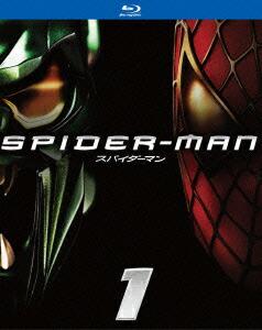 スパイダーマンTM[BRSS-32161][Blu-ray/ブルーレイ]