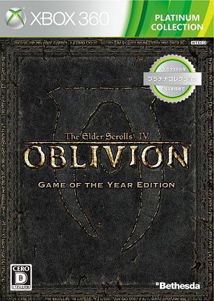 Bethesda Softworks The Elder Scrolls IV:�I�u���r�I�� Game Of The Year Edition [�v���`�i�R���N�V����] [Xbox 360]