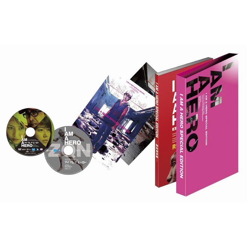 アイアムアヒーロー DVD豪華版[EYBF-11179/80][DVD] 製品画像