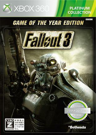 Fallout 3:Game of the Year Edition [プラチナコレクション] [Xbox 360]