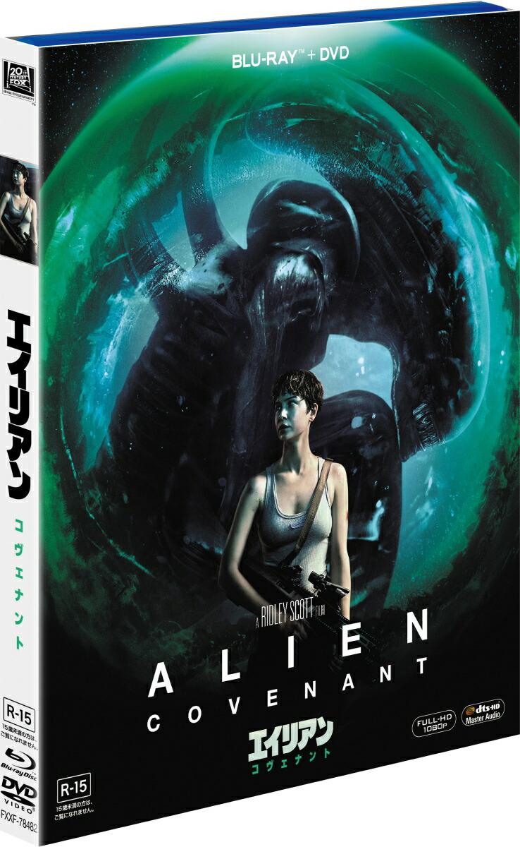 エイリアン:コヴェナント 2枚組ブルーレイ&DVD[FXXF-78482][Blu-ray/ブルーレイ]