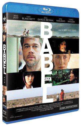 バベル[GABLY-1182][Blu-ray/ブルーレイ] 製品画像