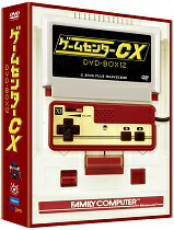 ゲームセンターCX DVD-BOX 12[BBBE-9512][DVD]