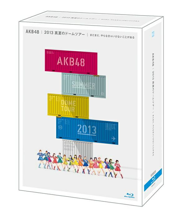 AKB48 2013 真夏のドームツアー〜まだまだ、やらなきゃいけないことがある〜【スペシャルBOX 10枚組Blu-ray】[AKB-D2216][Blu-ray/ブルーレイ] 製品画像