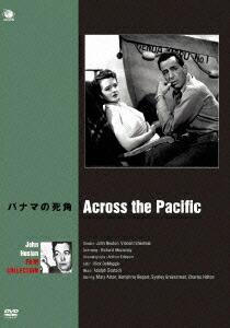 巨匠たちのハリウッド ジョン・ヒューストン 傑作選 パナマの死角[BWD-2187][DVD] 製品画像