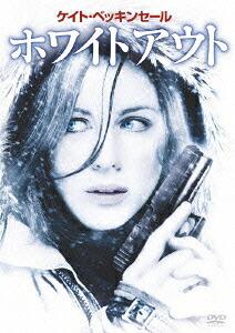 ホワイトアウト[WTB-Y22393][DVD] 製品画像