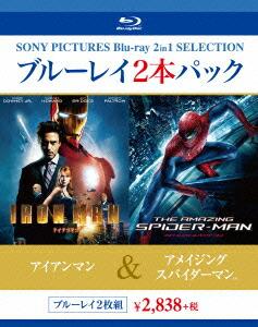 アイアンマン/アメイジング・スパイダーマンTM[BPBH-00821][Blu-ray/ブルーレイ] 製品画像