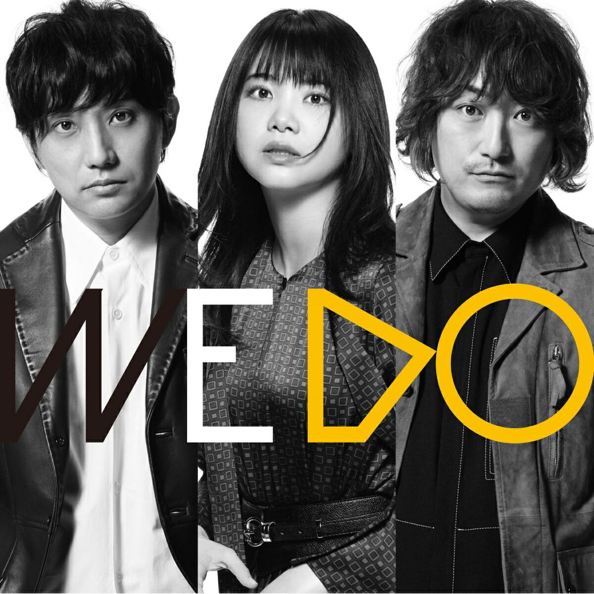 【楽天ブックス限定先着特典】WE DO (初回限定盤 2CD) (オリジナルチケットホルダー付き)