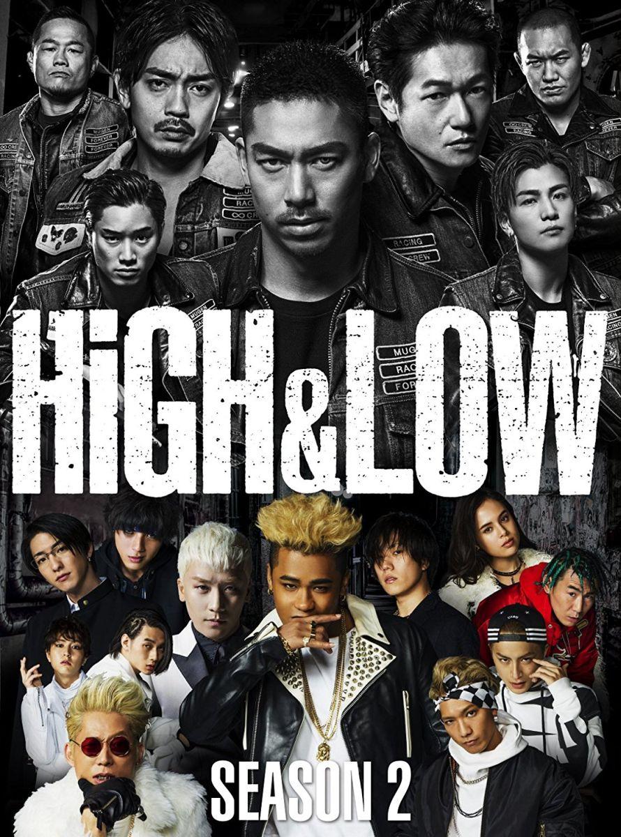 HiGH & LOW SEASON2 完全版BOX[RZXD-86192/5][Blu-ray/ブルーレイ] 製品画像
