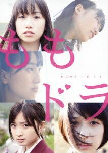 「ももドラ momo+dra[KIBE-149][DVD]」