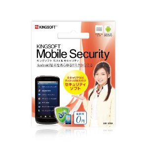 KINGSOFT Mobile Security for Android