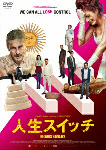 人生スイッチ[GADS-1204][DVD] 製品画像