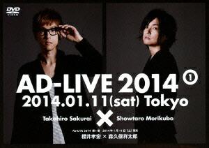 ���� �w�A�h���u(AD-LIVE)2014�x�`��1���`[FFBW-0011][DVD]