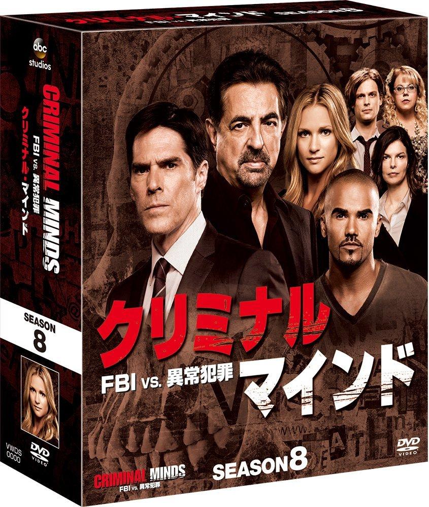 クリミナル・マインド/FBI vs. 異常犯罪 シーズン8 コンパクトBOX[VWDS-6250][DVD] 製品画像