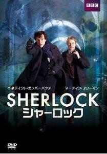 SHERLOCK/�V���[���b�N[DABA-4209][DVD]