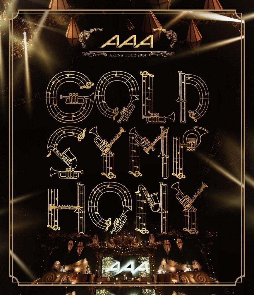 AAA ARENA TOUR 2014 -Gold Symphony-[AVXD-92210][Blu-ray/ブルーレイ]