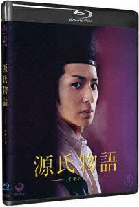 源氏物語 千年の謎 Blu-ray通常版[TBR-22211D][Blu-ray/ブルーレイ] 製品画像