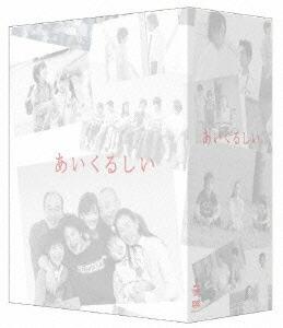 あいくるしい DVD-BOX[ZMSH-2370][DVD] 製品画像