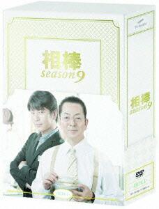 相棒 season 9 DVD-BOX I[1000239652][DVD] 製品画像