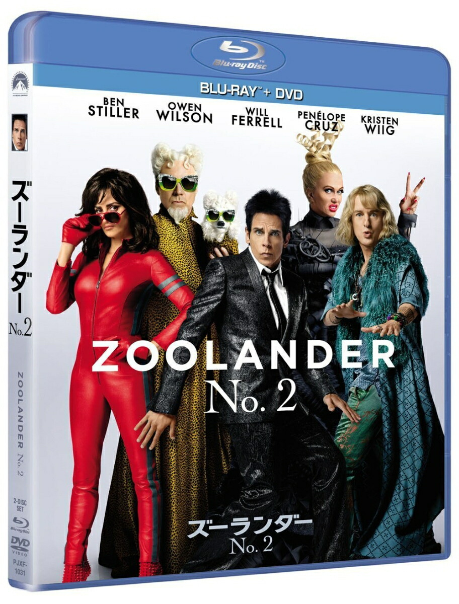 ズーランダー NO.2 ブルーレイ+DVDセット[PJXF-1031][Blu-ray/ブルーレイ]