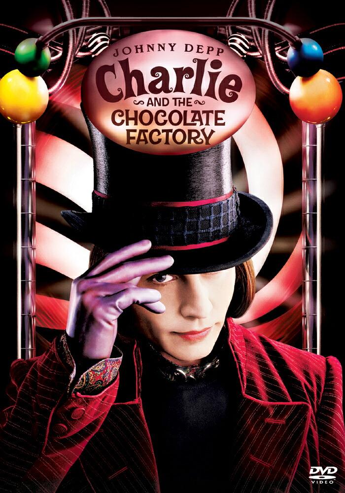 チャーリーとチョコレート工場[WTB-59338][DVD] 製品画像